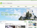 日生バイオ株式会社