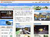 札幌建設運送株式会社